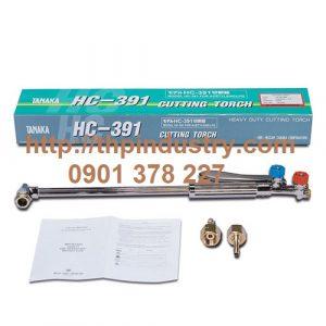 Đèn cắt HC-391